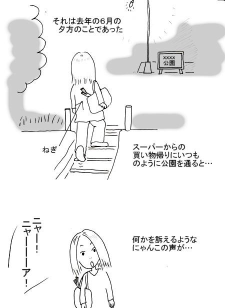 Diary_2014_0112_2