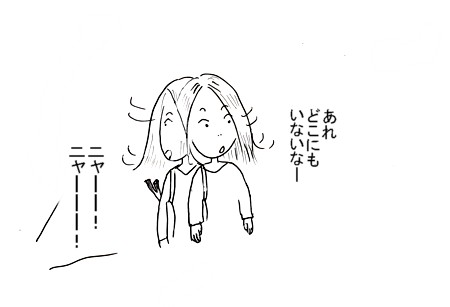Diary_2014_0112_2_2