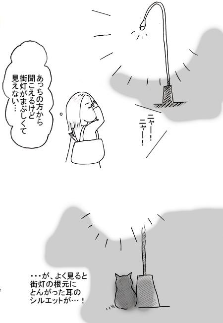 Diary_2014_0112_3