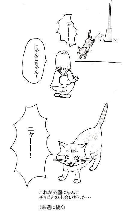 Diary_2014_0112_4