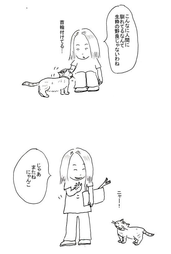 Diary_2014_0126_2