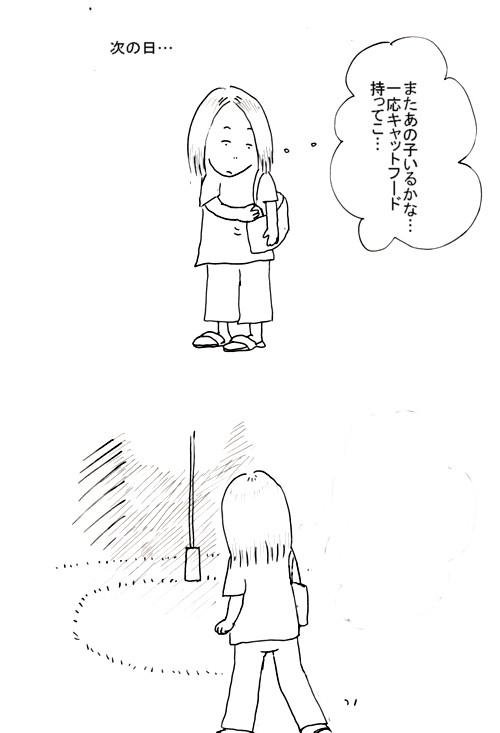 Diary_2014_0126_4