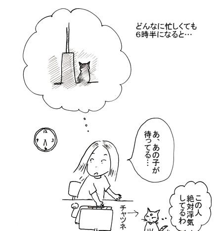 Diary_2014_0202