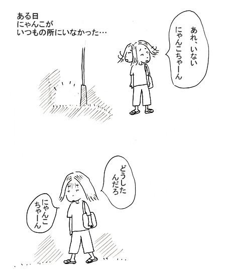 Diary_2014_0202_2