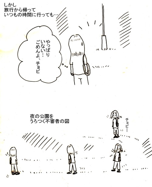 Diary_2014_0302_2