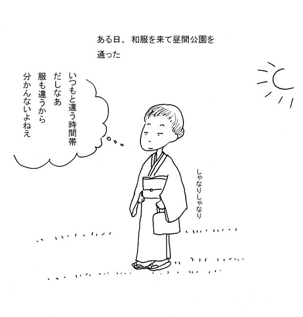 Diary_2014_0621_5