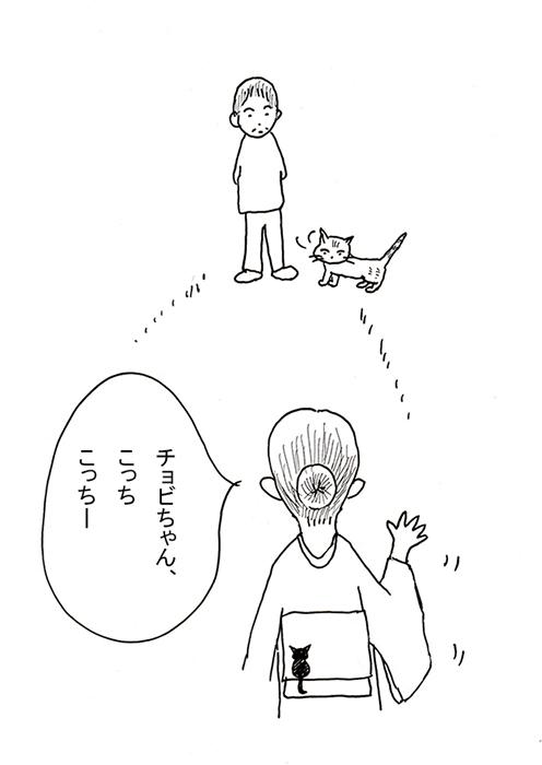 Diary_2014_0621_5_3
