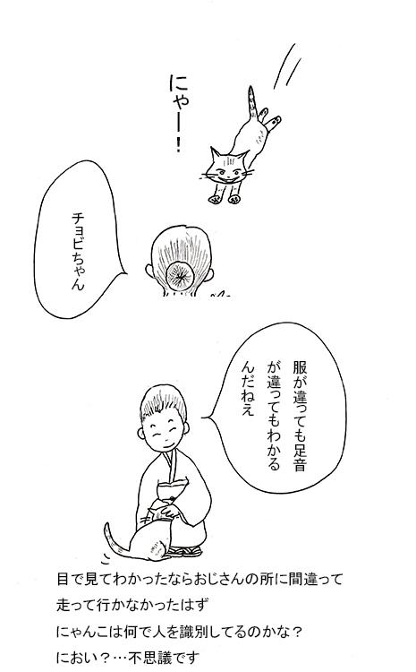 Diary_2014_0621_6
