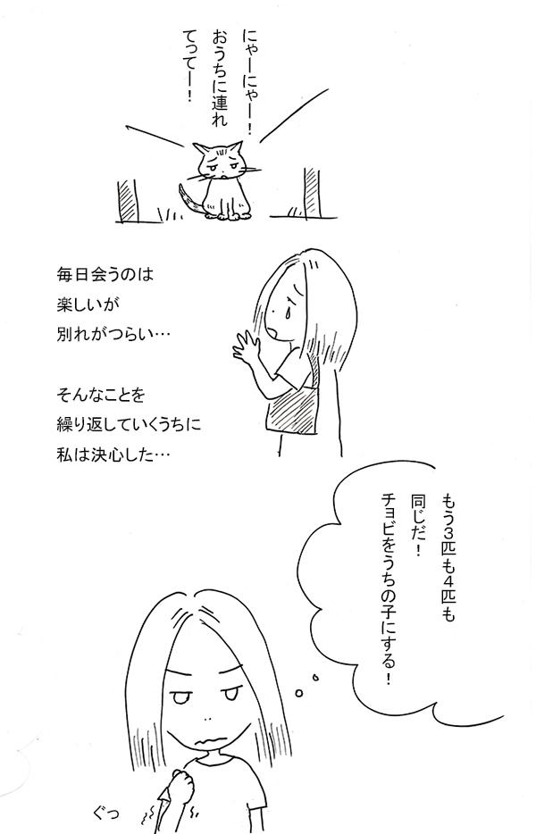 Diary_2014_0629_4_4