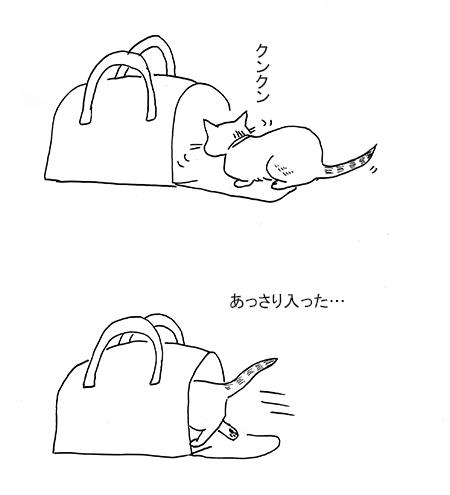 Diary2014_0713_2