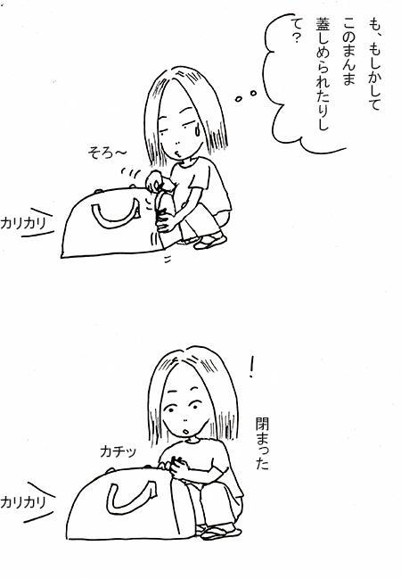 Diary_2014_0713_4
