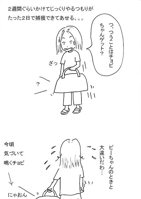 Diary_2014_0713_5