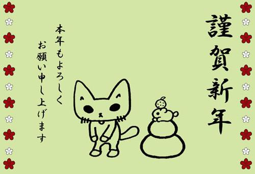 2013nenshi_a_2