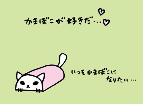 2013nenshi_e_2