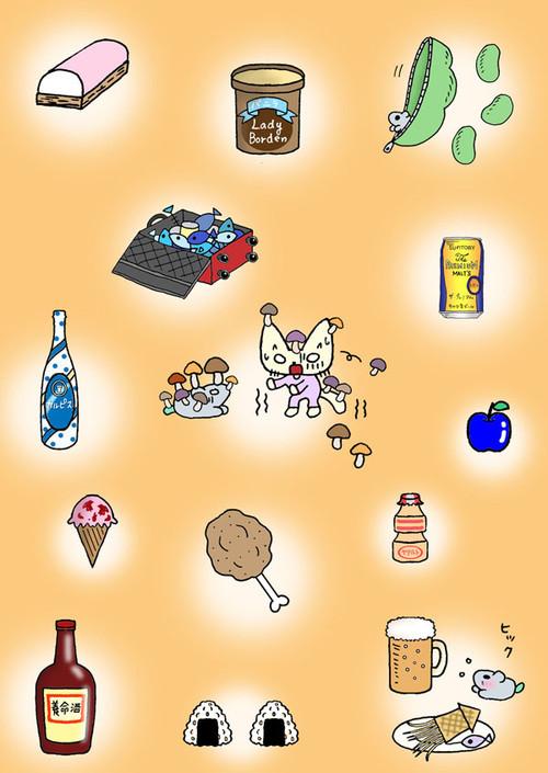 Foods_f_2